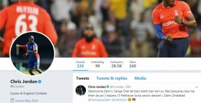 پی ایس ایل میں سب کا دل جیتنے والے معروف ویسٹ انڈین آل راؤنڈر ڈیرن سیمی نے پشتو ٹوئٹ کے بعد اپنے مداحوں کیلئے ویڈیو پیغام بھی جاری کر کے سب کے دل جیت لیے