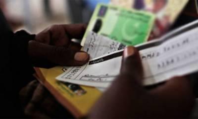 اسلام آباد میں نادرا سروس سینٹر بلیو ایریا میں شناختی کارڈ کے نئے طریقہ کا واضح کرنے کے حوالے سے تقریب ہوئی