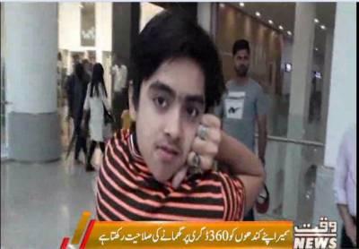 14 سالہ پاکستانی لڑکا انسان ہے یا کچھ اور، سمیر خان کی ویڈیو سوشل میڈیا سمیت دنیا بھر کے میڈیا پر وائرل ہوگئی