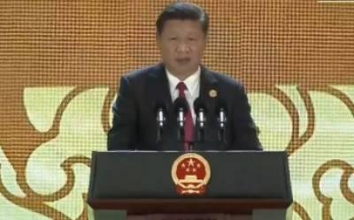 بیلٹ اینڈ روڑ منصوبہ تمام ایشیائی ممالک کوباہمی تعاون کا پیلٹ فارم مہیا کرے گا: جِن پِنگ