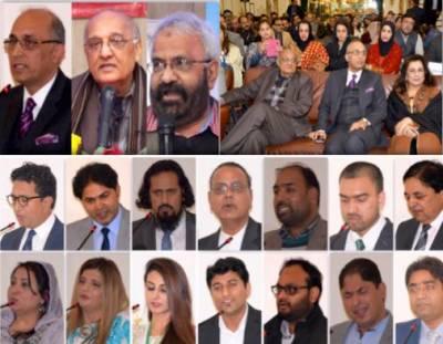 بزم اہل سخن فرانس اور سفارتخانہ پاکستان کے زیر اہتمام سفارت خانہ پاکستان میں یوم اقبال کی تقریب