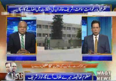 ایم کیوایم پاکستان اور پی ایس پی کی کمانڈ کس کے ہاتھ ؟