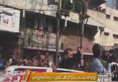 ایم کیو ایم پاکستان کے سربراہ فاروق ستار یادگار شہدا گئے,کارکنوں کیجانب سےشانداراستقبال