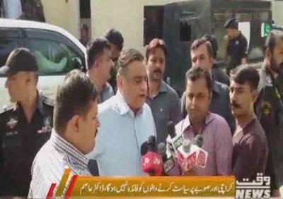 کراچی اورصوبےپر سیاست کرنے والوں کو کوئی فائدہ نہیں ہو گا,سندھ ایک ہی تھا ایک ہی رہے گا, ڈاکٹر عاصم