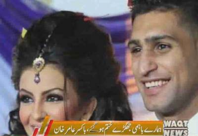 پاکستانی نژاد برطانوی باکسر عامر خان نے اہلیہ فریال مخدوم کے ساتھ صلح کرلی