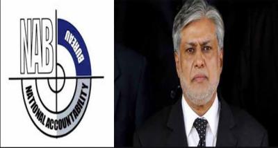 اسلام آباد کی احتساب عدالت نے وفاقی وزیرخزانہ اسحاق ڈار کے ناقابل ضمانت وارنٹ گرفتاری جاری کردیئے