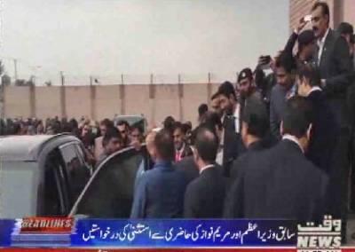Waqtnews Headlines 11:00 AM 15 November 2017