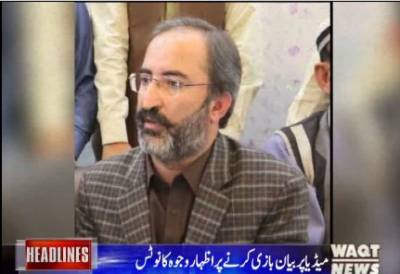 Waqtnews Headline 07:00 AM 18 November 2017