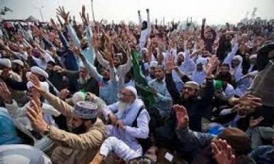 اسلام آباد: ڈیڈلائن ختم ہوئے9گھنٹےگزرگئے