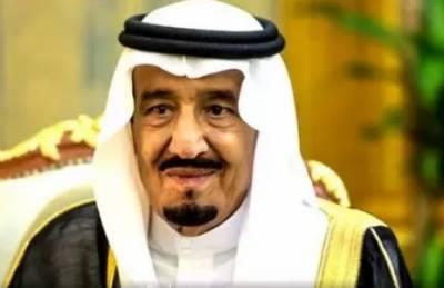 شاہی خاندان کے گرفتار افراد کو رہائی کے بدلے ستر فیصد اثاثوں سے دست برداری کی پیش کش کردی