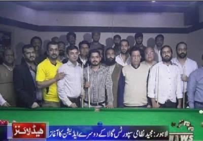 Waqtnews Headlines 08:00 AM 18 November 2017