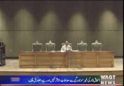 Waqtnews Headlines 09:00 AM 18 November 2017