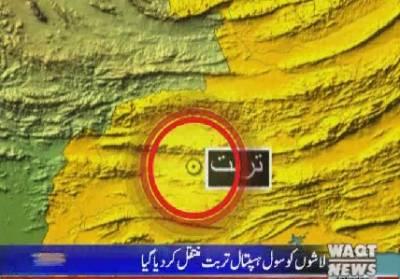 Waqtnews Headlines 10:00 AM 18 November 2017