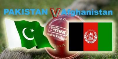 انڈر نائنٹین ایشیا کپ میں فیصلہ کن معرکہ کل پاکستان اور افغانستان کے مابین ہو گا،