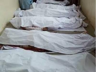 تربت سے کچھ روز قبل بھی پنجاب سے تعلق رکھنے والے 15 افراد کی لاشیں ملی تھیں