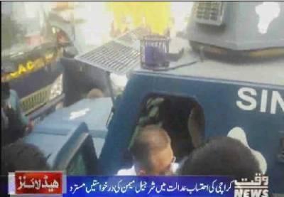 Waqtnews Headlines 03:00 PM 18 November 2017