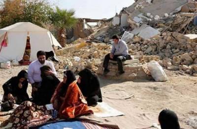 ایران نے زلزلہ کے بعد پاکستانی امداد کا خیرمقدم کیا
