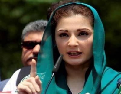 مسلم لیگ ن کو توڑنے کی سازش کرنے والے لوگ ناکام ہوں گے, رہنما مسلم لیگ ن مریم نواز