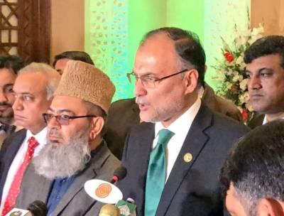 27 ارب ڈالر کے منصوبوں پر عمل درآمد ہو چکا ہے: وفاقی وزیر احسن اقبال