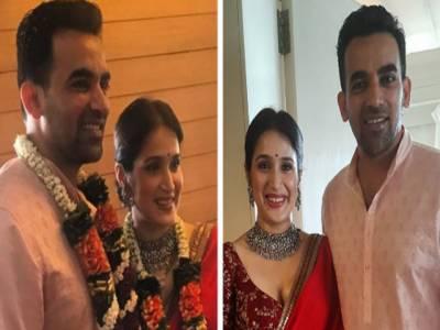 بھارتی کرکٹر ظہیر خان نے اداکارہ ساگریکا سے شادی کر لی۔