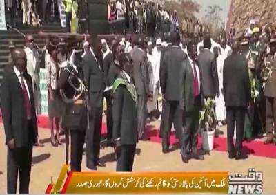 رابرٹ موگابے کے مستعفی ہونے کے بعد سابق نائب صدر ایمرنس منگاوا نے زمبابوے کے عبوری صدرکی حیثیت سے حلف اٹھا لیا