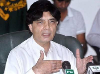 راولپنڈی میں چوہدری نثار کے گھر پر حملہ