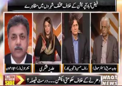 حکومت کا سوشل میڈیا اور الیکٹرانک میڈیا پر پابندی،اسکو جاوید صدیق صاحب آپ کیسے دیکھتے ہیں؟