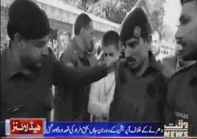 Waqtnews Headlines 09:00 AM 26 November 2017
