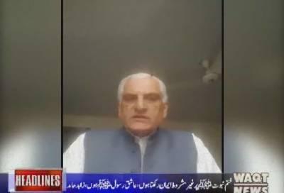 Waqtnews Headlines 12:00 PM 26 November 2017