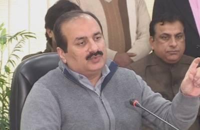 حکومت پنجاب کا دو روز تک تمام اسکول بند رکھنے کا اعلان
