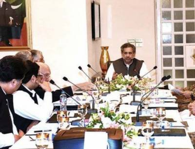 دھرنے کے خلاف ایکشن اور پھر ری ایکشن کے بعد وزیراعظم شاہد خاقان عباسی کی زیر صدارت اہم بیٹھک لگی،