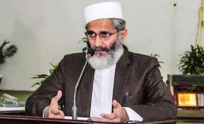 امیرجماعت اسلامی سینیٹر سراج الحق نے کہا ہے کہ دھرنے کے خلاف طاقت کا استعمال کرکے حکومت نے معاملے کو الجھا دیا،