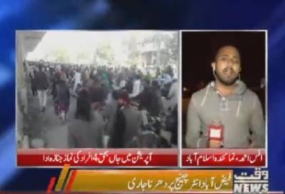 فیض آباد انٹرچینج پر دھرنا جاری, دھرنے میں چار افراد کی نماز جنازہ بھی ادا کی گئی