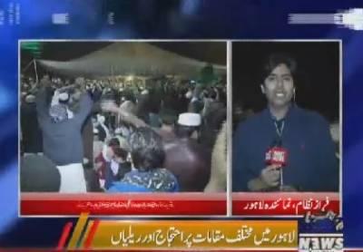 لاہور میں بھی مخلتف مقامات پر احتجاج ۔ مال روڈ، داتا درباراور شہر کے داخلی و خارجی راستوں پر دھرنے