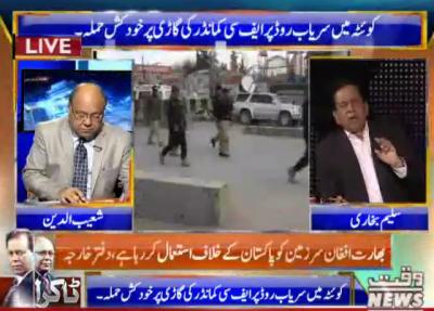 کیا بھارت افگانستان کے ذریعے پاکستان میں دہشتگردی کر وا رہا ہے؟