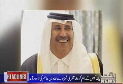 Waqtnews Headlines 01:00 PM 29 November 2017