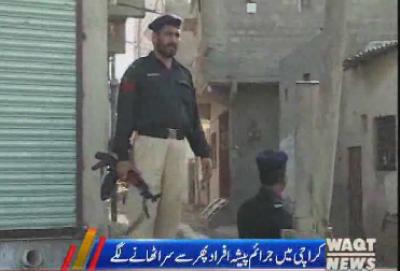 کراچی میں فائرنگ کے مختلف واقعات میں سات افراد زخمی