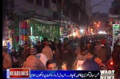 Waqtnews Headline 09:00 AM 01 December 2017