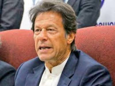 چیئرمین تحریک انصاف کی پشاور میں دہشتگرد حملے کی مذمت