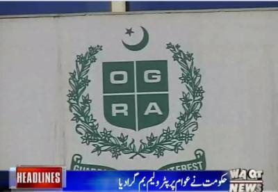 Waqtnews Headline 02:00 PM 01 December 2017