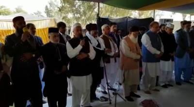 سابق وزیر اعظم محمد نواز شریف کی رہشگاہ لاہور جاتی عمرہ میں عید میلاد النبی صلی اللہ علیہ وسلم کے حوالے سے محفل میلاد النبی منعقد ہوئی،