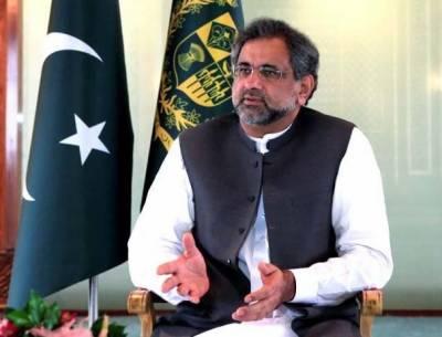پاکستان اپنی سرزمین دہشت گردی کے لیے استعمال نہیں ہونے دے گا,وزیراعظم شاہد خاقان عباسی