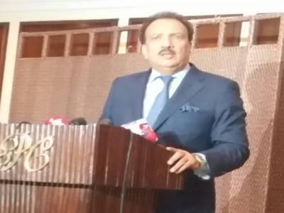 اس وقت پاکستان شدید خطرات میں گرا ہے. رحمان ملک