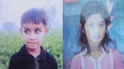 پنڈی بھٹیاں میں ماں نے تین بچوں کو قتل کرکے لاشیں نہر میں پھینک دیں
