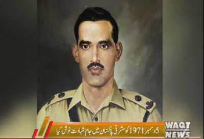 میجر محمد اکرم کی بہادری کے اعتراف میں انہیں نشان حیدر سے نوازا گیا۔
