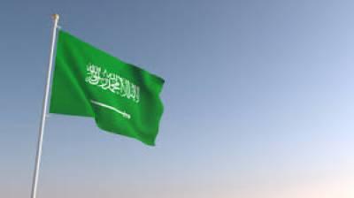 ریاض: سعودی شاہی عدالت کی امریکی اقدام کی مذمت