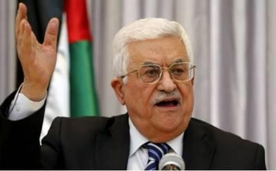 امریکی فیصلے سے خطے میں جنگ کے نئے خطرات لاحق ہوگئے ہیں:محمود عباس