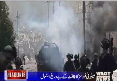 Waqtnews Headline 07:00 AM 08 December 2017