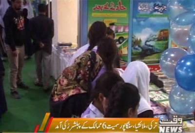 کراچی ایکسپو سینٹر میں سجا تیرہواں عالمی کتاب میلہ۔ پہلے ہی دن اسکولوں، کالجوں اور جامعات کے ہزاروں طلبہ میلے میں پہنچے اورخوب خریداری کی۔