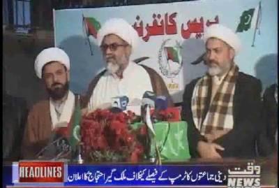 Waqtnews Headlines 08:00 AM 08 December 2017